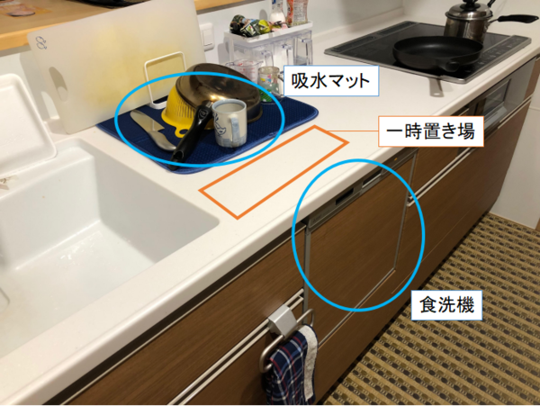 食洗機に入らないものをどう乾かすか問題 2
